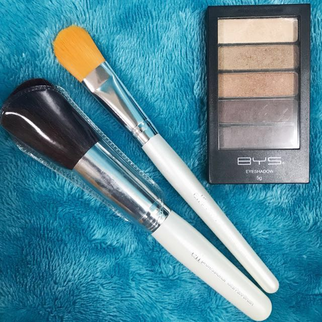BYS Nude Eye Palette & Elf Brush Set