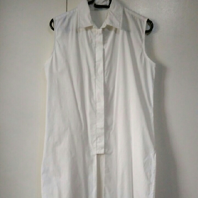 Cole Vintage Long Top