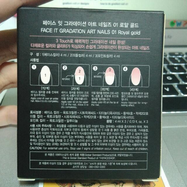 Face Shop Gradient Nail Polish Set