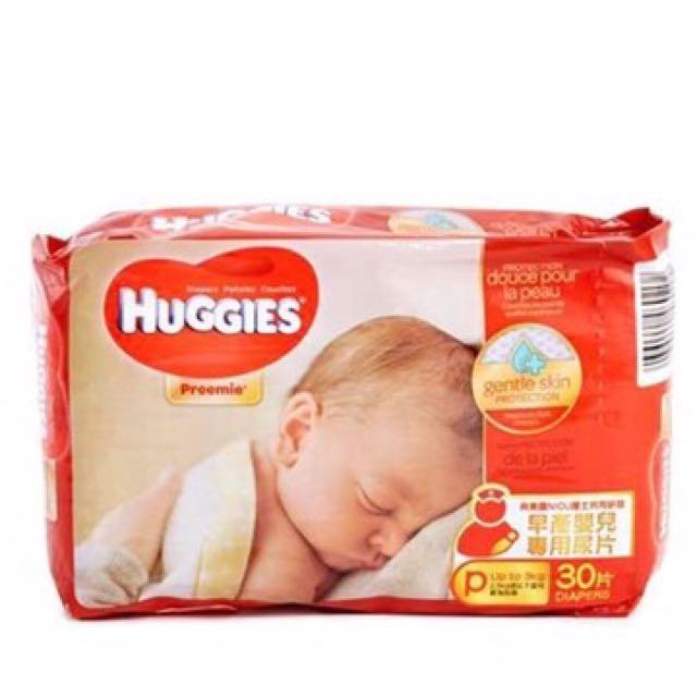 Huggies 早產嬰兒紙尿片