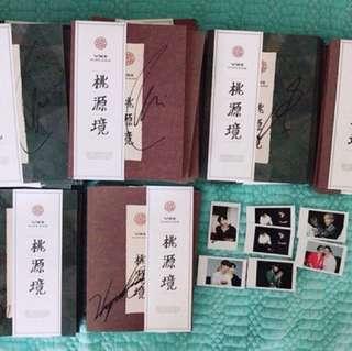 VIXX Shangri La MWAVE signed albums