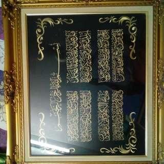 Frame Surah 4Qul