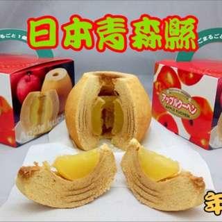 日本青森蘋果年輪蛋糕
