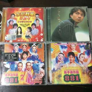 5 Chinese CD And VCD