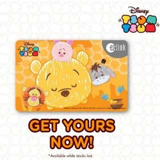 Limited edition Winnie the pooh tsum tsum ezlink card
