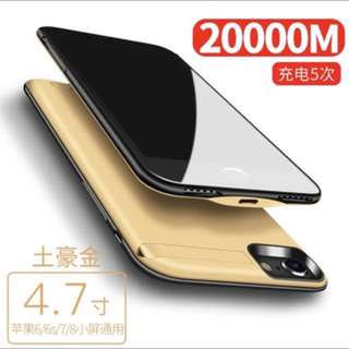 蘋果iphone 6/6S/7 4.7寸背夾電源 行動電源保護殼電源 行動充電手機殼 巨容量20000安培 11月初發貨