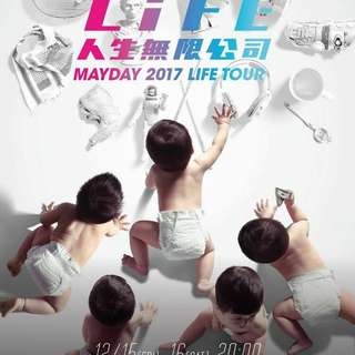 Mayday concert -  2 tickets for sale