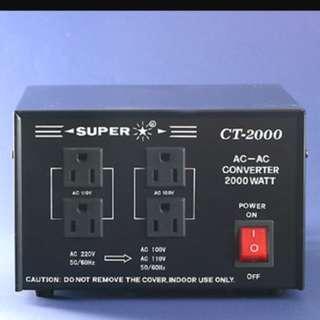 Super CT-2000/SD 2000W 單向變壓器 面包機 水波爐 日本電器用