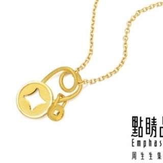 點睛品 吉祥黃金 金錢富足扣針吊墜💰買黃金可以保值