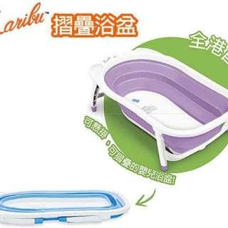 Karibu 摺疊浴盆
