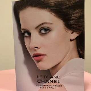 Chanel香奈兒珍珠光感淨白防曬粉底液