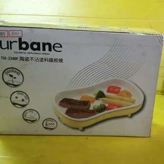 Urbane  陶瓷不沾塗料鐵板燒  Small barbecue machine外包裝紙盒略舊)