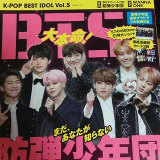 BTS大本命! (KPOP BEST IDOL VOL.5)