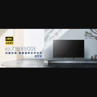 Sony KD75X8500E 4K UHD Android Tv