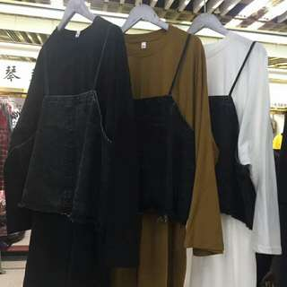 🚚 二件式小背心洋裝