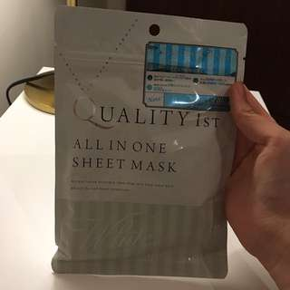 QUALITY FIRST ALL IN ONE SHEET MASK (WHITENING) PACK