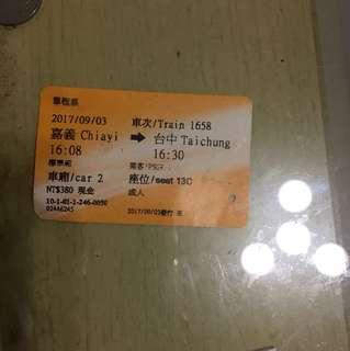 徵收10月台中台北往返車票高鐵車票