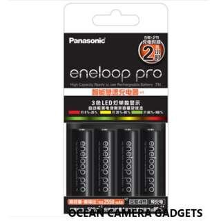 Panasonic Eneloop Pro 2 hr Smart Quick Charger Kit Basic Smart Charger Kit Eneloop Pro AA Battery