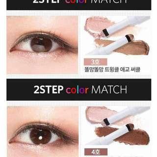 韓國A'PIEU雙頭雙色 兩用臥蠶眼影筆