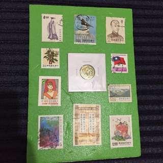 中華民國 郵票 收藏 絕版