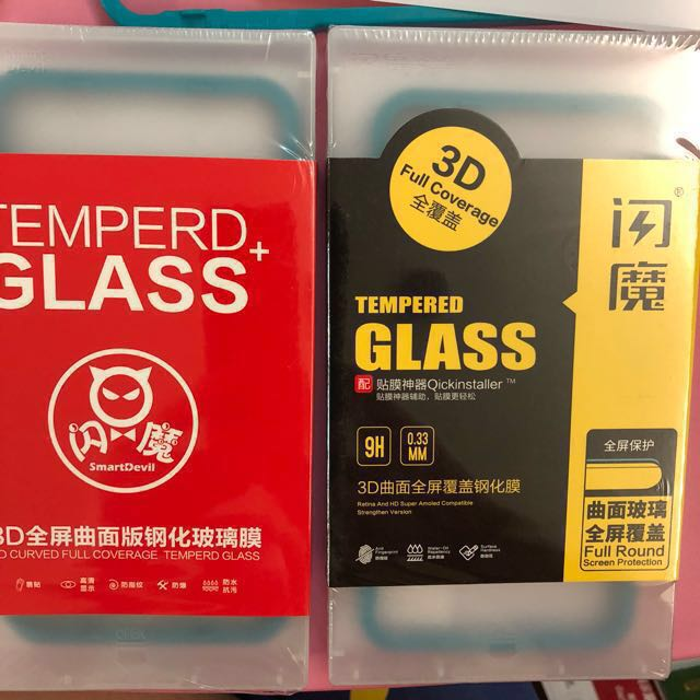 3D全屏曲面版鋼化玻璃膜 iPhone 7/8 白色 黑色加神器