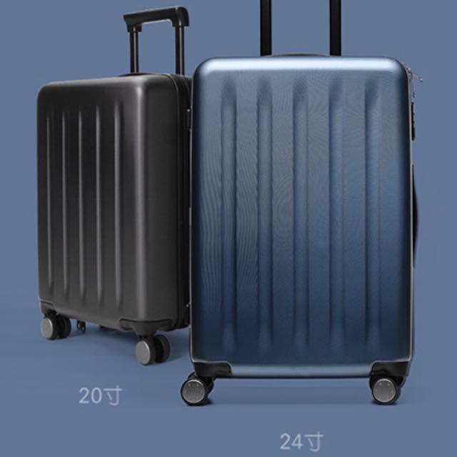 小米 24吋行李箱-極光藍