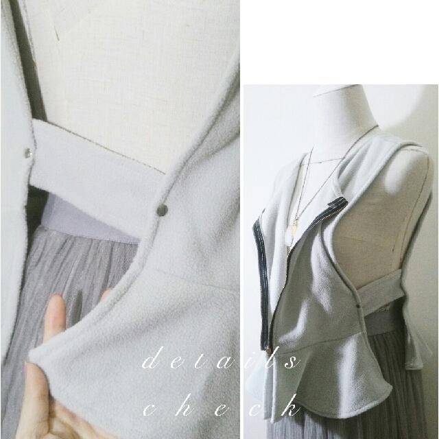 √ POS ✦Grey Felt Set✦ Minimal Vest & Pencil Skirt ✦