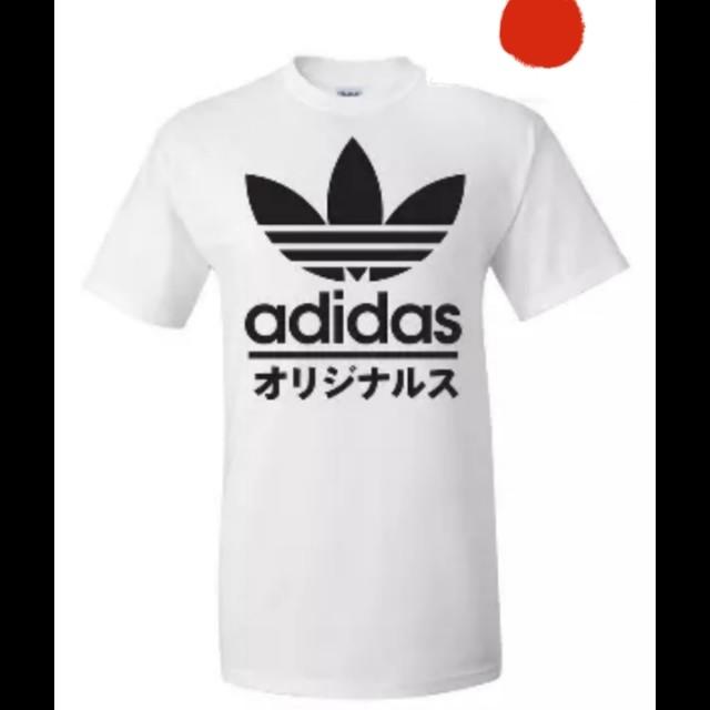 8d99d5d49ff7 Adidas Japan T-shirt WHITE