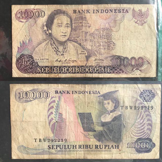 Borongan uang jadul / kuno murah