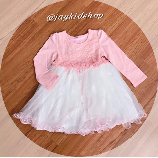 Dress Pesta Peach Sale Rp.120.000