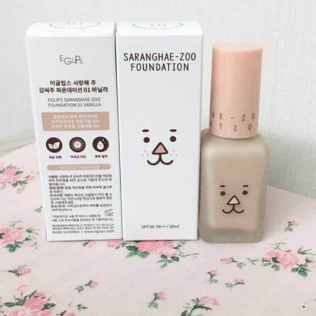 [全新]E-glips saranghae zoo 系列 粉底液