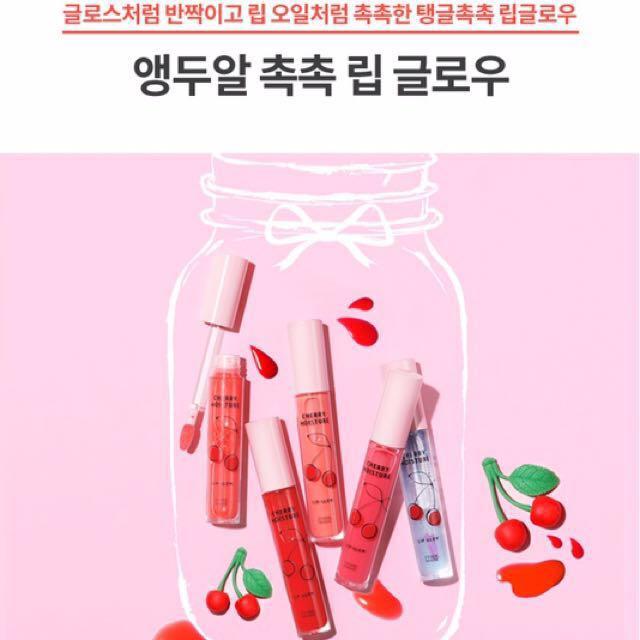 [新品]Etude house櫻桃保濕光澤唇蜜Cherry Moisture