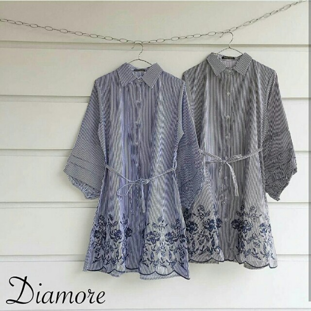 Fleta Strip Shirt / blouse / tunik