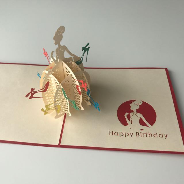Lady Ballgown Birthday Pop-up Card