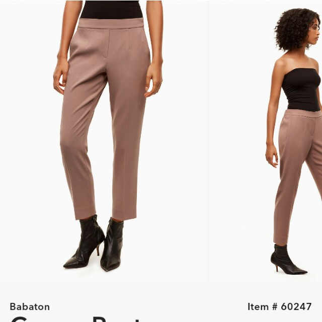LOOKING FOR conan pants aritzia in nutmeg