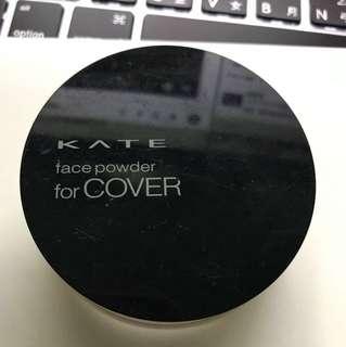(贈送)KATE 珠光蜜粉