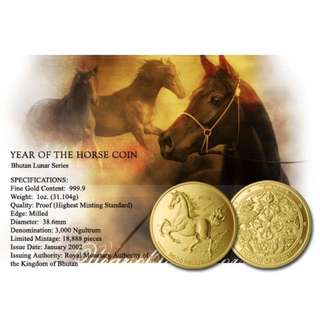 Limited Edition Year 2002 Year of the horse 1Oz bhutan gold coin
