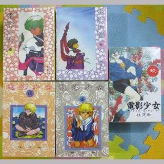 Video Girl Ai Complete Books 1-10 by Masakazu Katsura(電影少女 by 桂 正和)