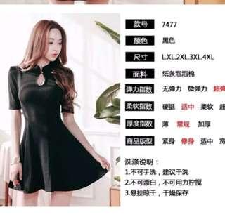 BNIT 2017 Korea Style Sexy Black Dress
