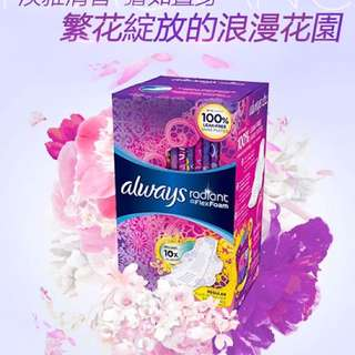 🇺🇸✈️💐美國直購ALWAYS 幻彩液體衛生棉 超值包 黃色日用(30片)香氣限定版☺️💐✨✨