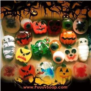 20pcs Halloween Soap 🎃 #Carouween80
