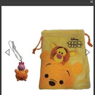 Disney tsum tsum ezlink charm bundle