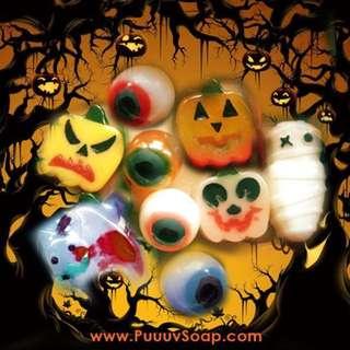 9pcs Halloween Soap #Carouween80