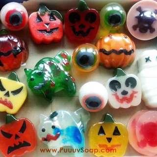 Halloween Soap RM9/bar #Carouween80