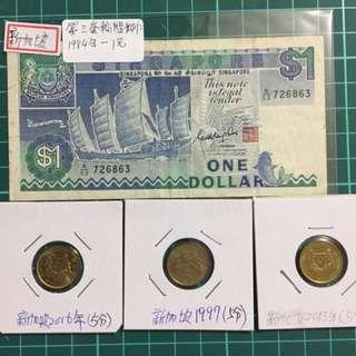 新加坡錢幣一批