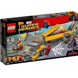 Lego 76067