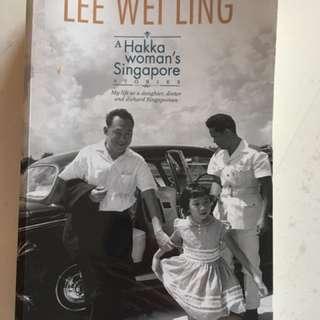 Biography - Lee Wei Ling, The Hakka Story