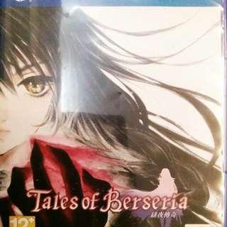 🚚 Ps4 時空幻境 緋夜傳說 tales of berseria 中文版 光碟無刮 中文 狂亂傳說