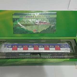 2001 九廣鐵路列車模型 全新 未拆