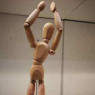 Human Figure - adjustable